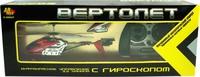 Вертолет р/у с гироскопом, 3,5 канала, алюминевый кузов, 47х8,5х18,5см