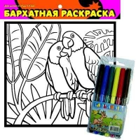 """Бархатная мини-раскраска """"Два попугая"""""""