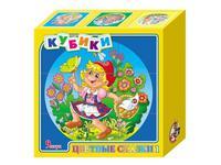 Кубики Цветные сказки 4 9 штук