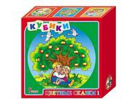 Кубики Цветные сказки 2 9 штук