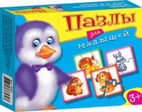 """Пазлы для малышей """"Играй и собирай. Пингвиненок"""""""