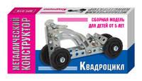 Конструктор детский металлический Квадроцикл