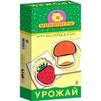 """Настольная мини-игра """"Урожай"""""""