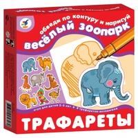 "Трафареты ""Веселый зоопарк"""