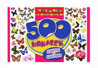 "Книга ""500 наклеек. Цветы и бабочки"""