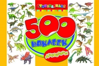 "Книга ""500 наклеек. Динозавры"""
