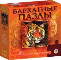 "Бархатный пазл ""Тигр. Черный бархат"" (70 элементов)"