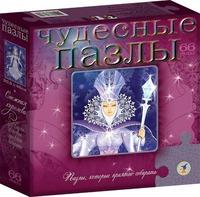 """Чудесные пазлы """"Снежная королева"""""""