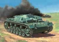 """Модели танков для склеивания Танк """"ШТУРМГЕШУТЦ IIIВ"""""""