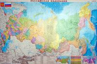 Карта политико-административная РФ