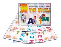 """Дет. настольная игра """"Я учу буквы"""""""