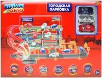 """Дет. парковка """"Веселое Авто"""" 3-уровневая, в наборе 3 машинки"""