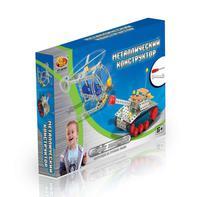 Конструктор детский металлический  - танк и вертолёт, 232 детали