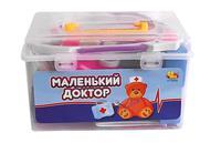 """Набор доктора для детей """"Маленький доктор"""" 22 пр. (в чемодане)"""