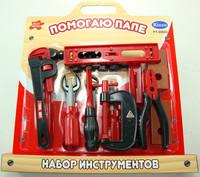"""Набор инструментов для детей """"Помогаю Папе"""", 11 предм., 3 вида в ассорт."""