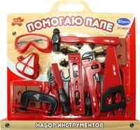 """Набор инструментов для детей """"Помогаю Папе"""", 15 предм., 3 вида в ассорт."""