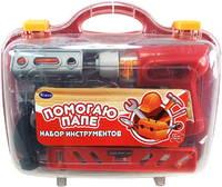 """Набор инструментов для детей """"Помогаю Папе"""", 26 предм., в чемодане"""