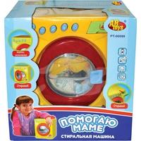 """Дет. игрушечная стиральная машинка """"Помогаю Маме"""", в коробке"""