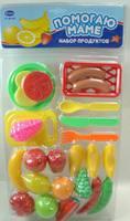 """Детский игрушечный набор продуктов """"Помогаю Маме"""", с посудой, 25 предм."""