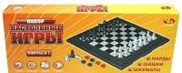 Настольные магнитные игры 3 в 1 - шахматы, шашки, нарды, в коробке S-00029