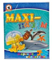 """MAXI пазлы """"Морские обитатели"""" 5 в 1"""