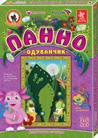 """Панно """"Одуванчик"""" (серия """"Лунтик"""")"""