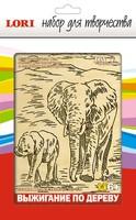 """Набор детский для выжигания  """"Слоны на прогулке"""" (в рамке)"""