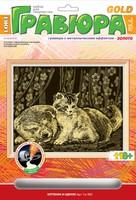 """Набор детский для создания гравюры с металлическим эффектом """"Котенок и щенок"""" (золото)"""