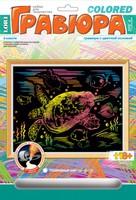 """Набор детский для создания гравюры с цветной основой """"Подводный мир"""""""