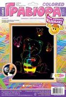 """Набор детский для создания гравюры с цветной основой """"Мишка"""" (серия """"Для самых маленьких"""")"""