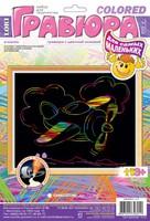 """Набор детский для создания гравюры с цветной основой """"Самолётик"""" (серия """"Для самых маленьких"""")"""