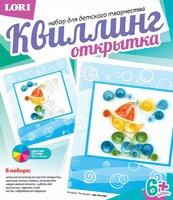 """Набор детский для изготовления открытки в технике """"квиллинг"""". """"По волнам"""""""