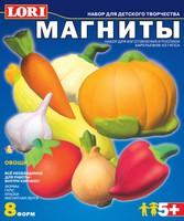 """Набор детскийизготовления фигурок из гипса на магнитах """"Овощи"""""""