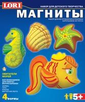 "Набор детскийизготовления фигурок из гипса на магнитах ""Обитатели морей"""