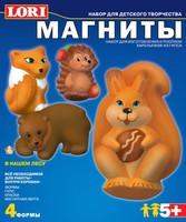 """Набор детскийизготовления фигурок из гипса на магнитах """"В нашем лесу"""""""