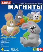 """Набор детскийизготовления фигурок из гипса на магнитах """"Зайчишки-плутишки"""""""