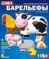 """Набор детский для изготовления барельефа из гипса """"Домашние животные"""""""