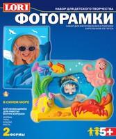 """Набор детский для изготовления фоторамки из гипса """"В синем море"""""""