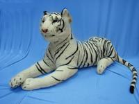 Мягкая Дет. игрушка Тигр лежачий белый