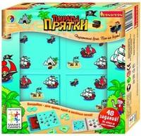 """Дет. логическая игра """"Прятки, Пираты"""" (4 уровня сложности, 48 заданий)"""
