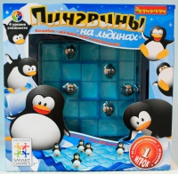 """Дет. логическая игра """"Пингвины на льдинах"""""""