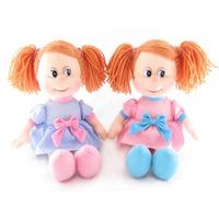 Кукла Ляля в платье в горошек (муз.) 21 см