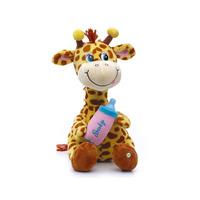 Игрушка мягкая Жирафик с бутылочкой маленький (муз.) 27см