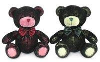 Игрушка мягкая Медведь Берни цветной малый (муз.) 18 см