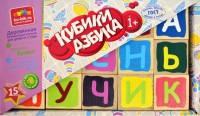 """Деревянные кубики """"Азбука"""" 15 шт"""