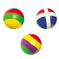 Мяч детский Полоса №8 d-20 см