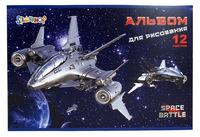 """Альбом для рисования """"Space battle"""" (12 л., А4, картон, офсет. лак)"""