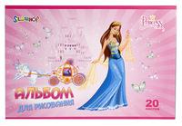 """Альбом для рисования """"Princess"""" (20 л., А4, картон, офсет. лак)"""