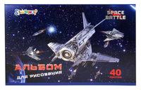"""Альбом для рисования """"Space battle"""" (40 л., А4, картон, на скрепке)"""