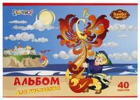 """Альбом для рисования """"В гостях у сказки"""" (40 л., А4, картон, на скрепке)"""